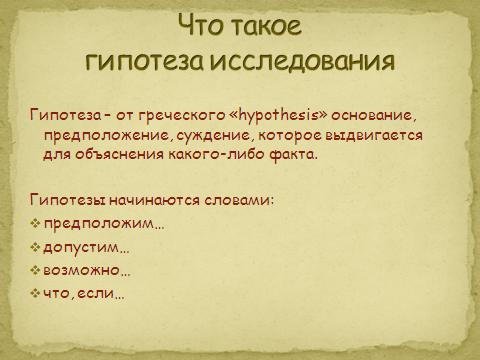 hello_html_m4ce46a3e.png
