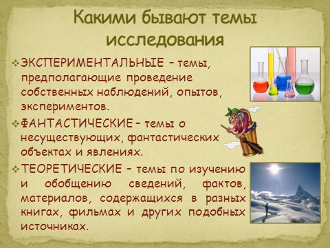 hello_html_m4e698b8b.png