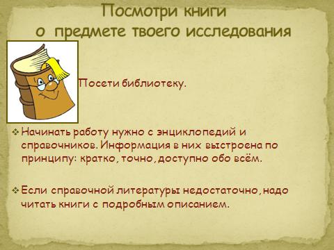 hello_html_m5772edec.png