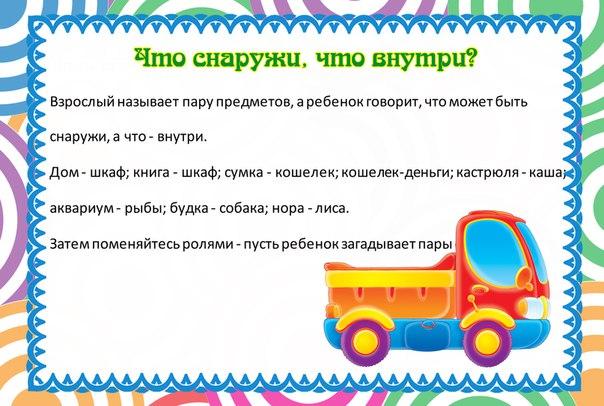 http://cs7010.vk.me/v7010826/8b9d/GDTof7YyZlg.jpg