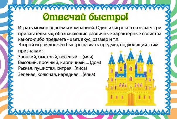 http://cs7010.vk.me/v7010826/8bb9/fHROsm45n28.jpg