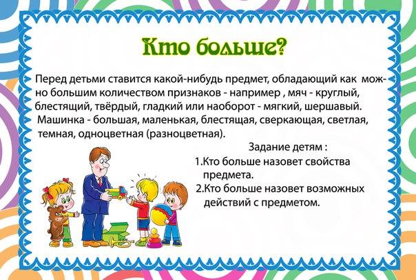 http://cs7010.vk.me/v7010826/8bc0/eQdahiTWy10.jpg
