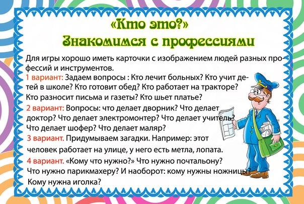 http://cs7010.vk.me/v7010826/8bab/otKs69Hh_og.jpg