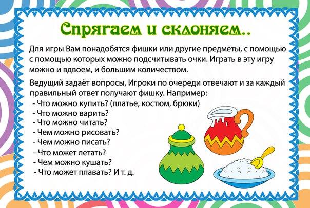 http://cs7010.vk.me/v7010826/8ba4/o8qqeNJhV7Y.jpg
