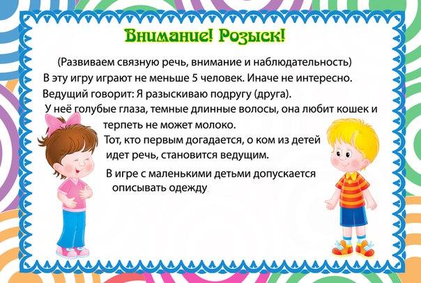 http://cs7010.vk.me/v7010826/8bd5/-JmcD20Ft4U.jpg