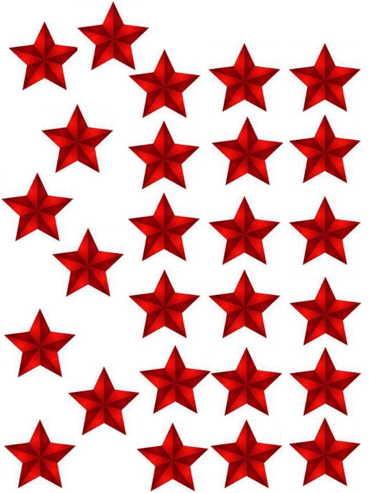 Звёзды для помещения на щит после прохождения этапа игры.