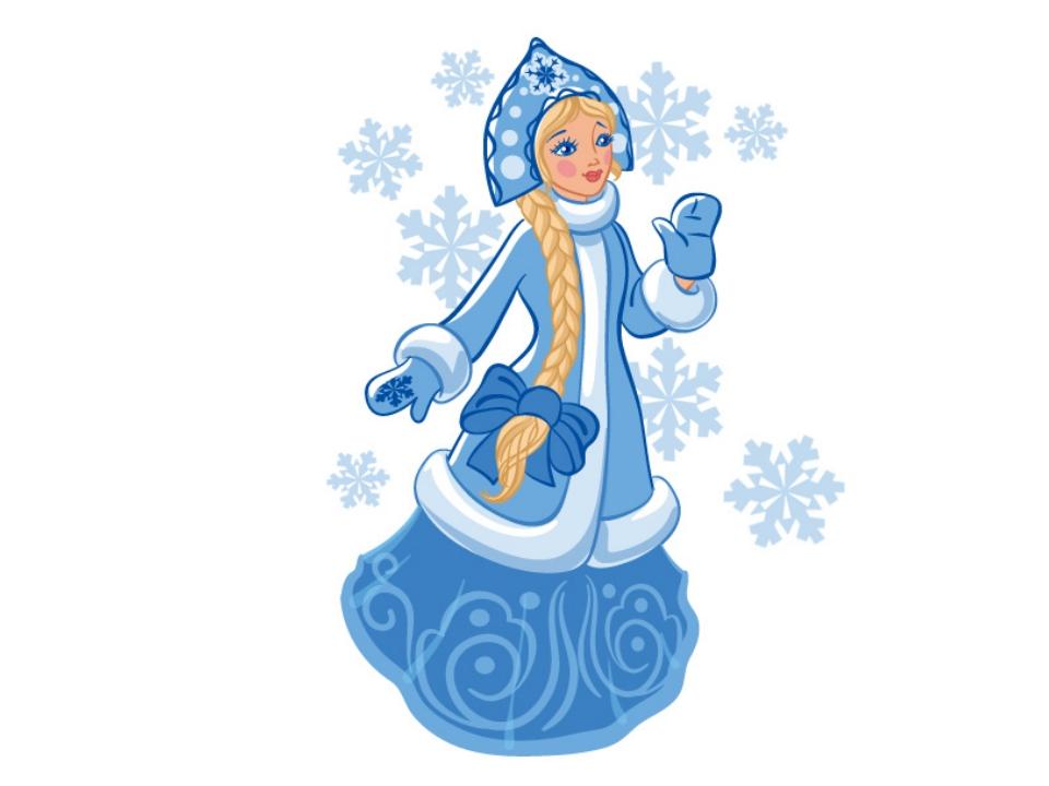 любит картинка снегурочка на белом фоне из сказки белая доска подсветкой