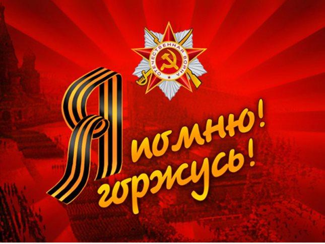 velikaya_otechestvennaya_vojna