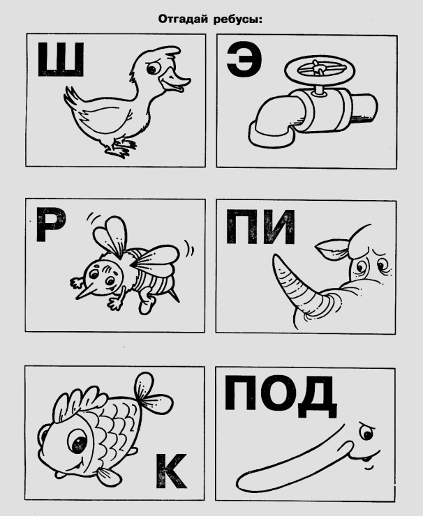 http://data10.gallery.ru/albums/gallery/109379-9be7d-28394310-m750x740.jpg