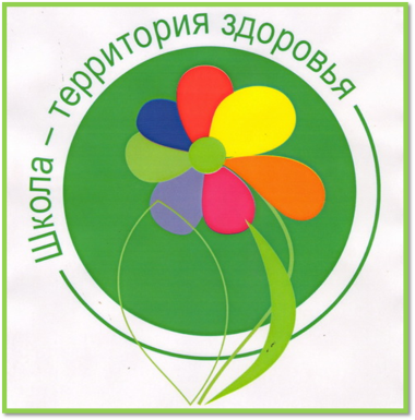 C:\Users\1\Pictures\питание в школе\1055_html_362e75ab.png