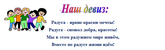 http://sc-17.ru/joom/images/stories/raduga2.png