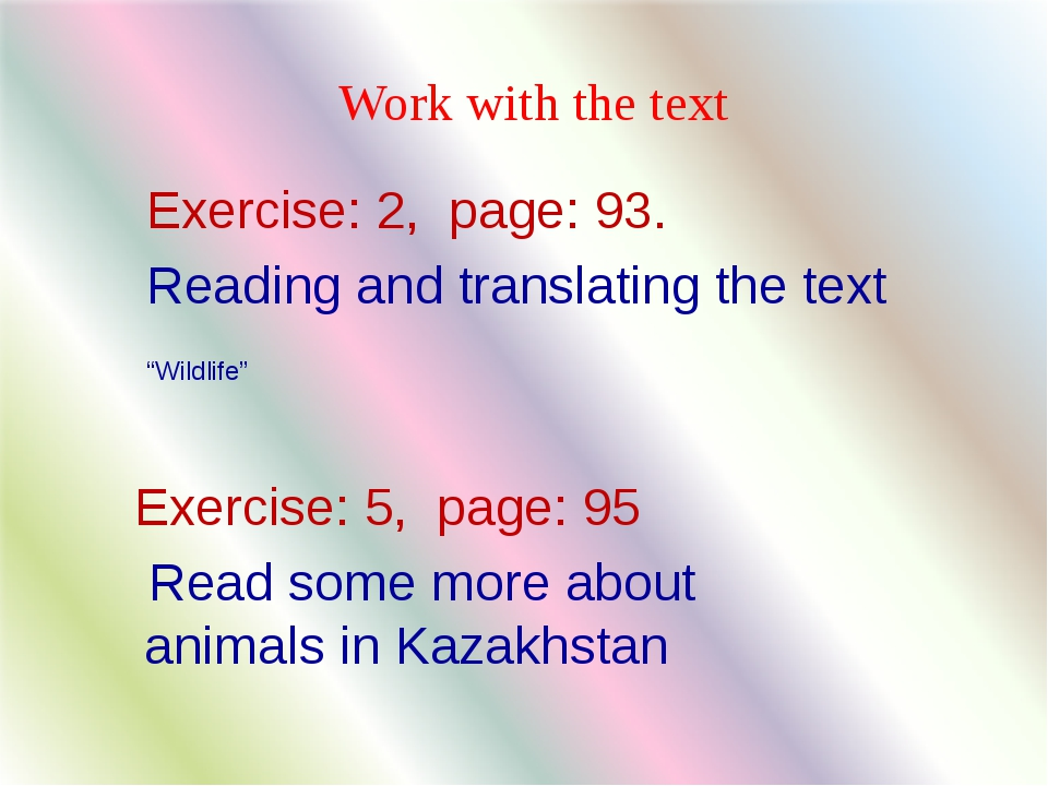 """Exercise: 2, page: 93. Reading and translating the text """"Wildlife"""" Work with..."""