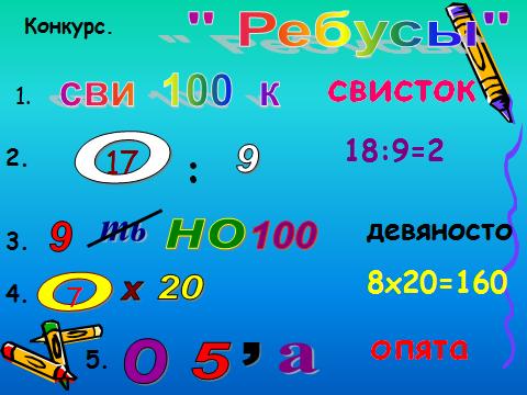 hello_html_4233e206.png
