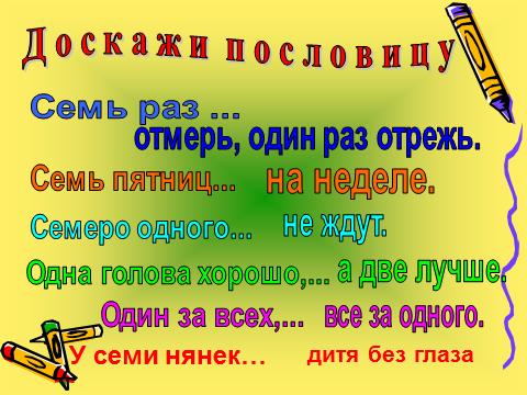 hello_html_mf1e2bb9.png