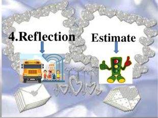 4.Reflection Estimate