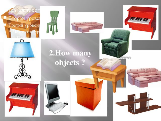 2.How many objects ?