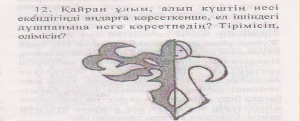 46CF04C3