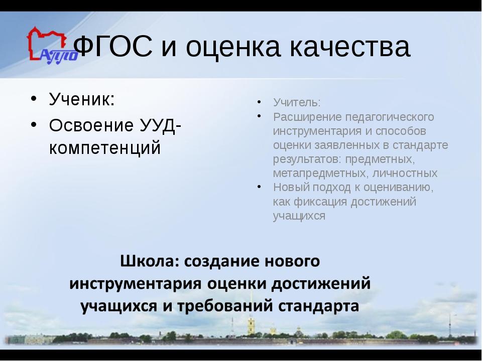 Решебник по украинской литературе 6 класс гуйванюк