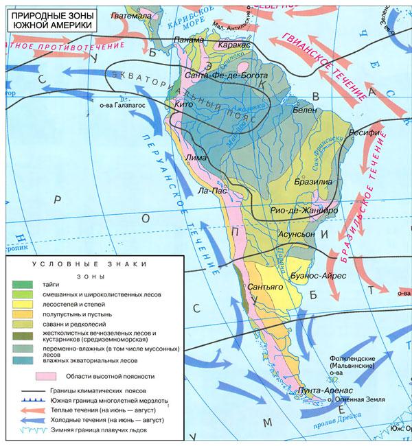 карта пр зон.jpg