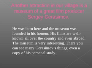 Another attraction in our village is a museum of a great film producer Sergey