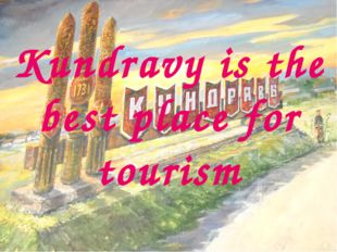 Kundravy is the best place for tourism