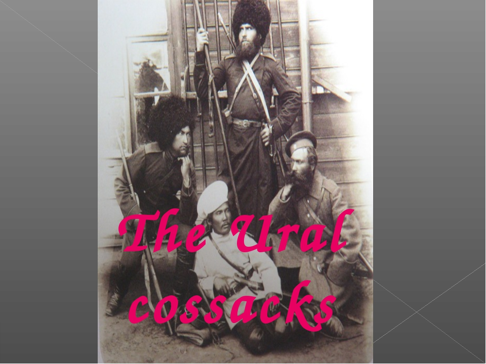 The Ural cossacks