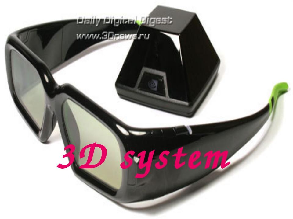 3D system