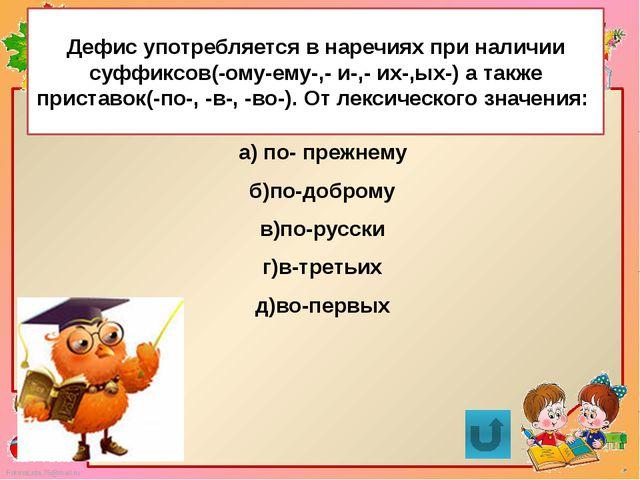 Рефлексия Сегодня на уроке я узнал(а)… Сегодня на уроке мне было… FokinaLida....