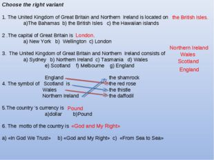 Choose the right variant 1. The United Kingdom of Great Britain and Northern