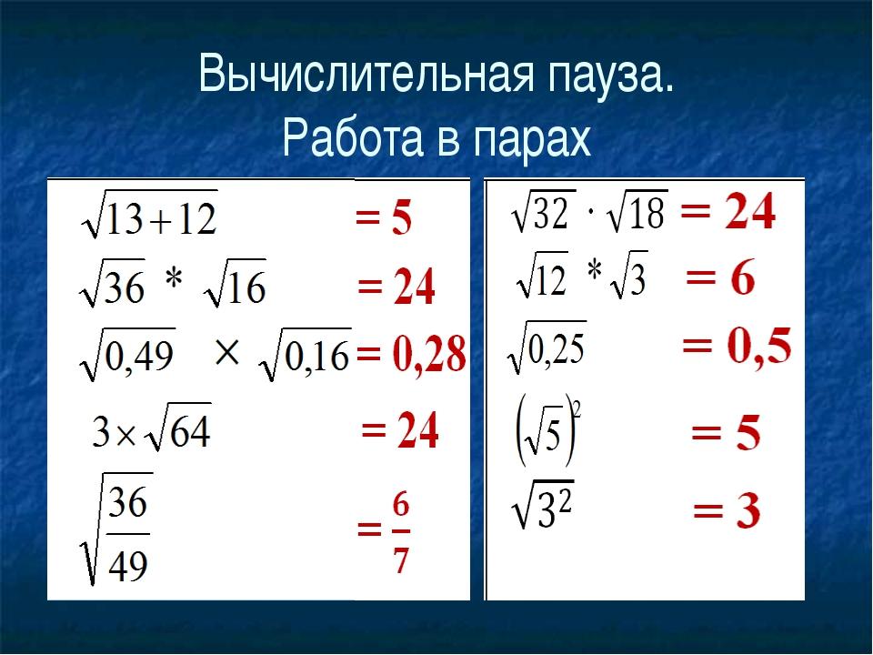 Критерии оценивания теста Все задания решены верно – «5» 4-5 заданий – «4» 3...