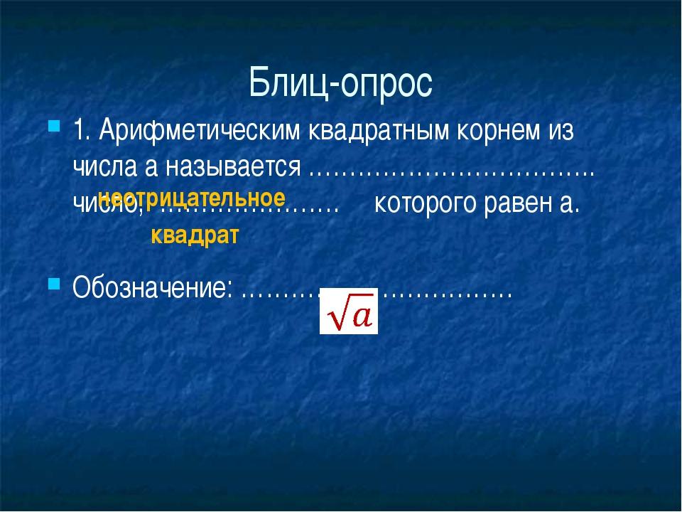 Какие из данных соотношений, где а≥0, b≥0 верны: + + + +
