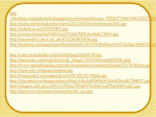 http://donbass.ua/multimedia/images/news/original/image_955267736401841920577