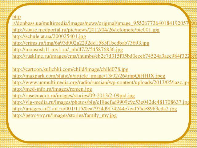 http://donbass.ua/multimedia/images/news/original/image_955267736401841920577...