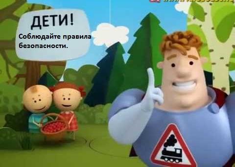C:\Users\Ксения\Desktop\hqdefault (1).jpg