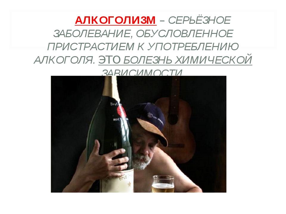 Почему женский алкоголизм тяжелее мужского