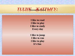 I like to read I like to play I like to study Every day I like to jump I lik
