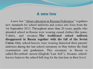 "A new low A new law ""About education in Russian Federation "" regulates new st"