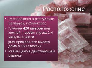 Расположение Расположено в республике Беларусь, г.Солигорск Глубина 420 метро