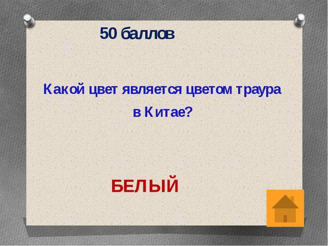30 баллов Какую рыбу пригласил в няньки к глупому мышонку Самуил Яковлевич Ма...