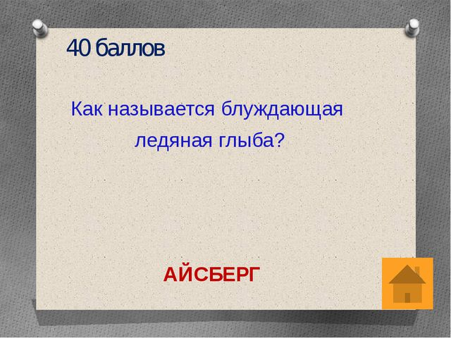 При подготовке материала были использованы следующие ресурсы: 1. Н.Ю. Анашина...