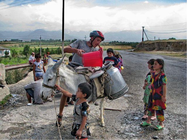 Большинство таджиков живут в сёлах – кишлаках*