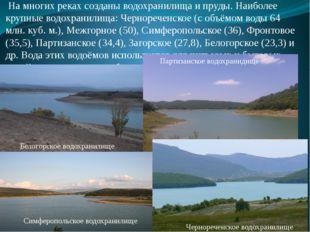 Водохранилища На многих реках созданы водохранилища и пруды. Наиболее крупны