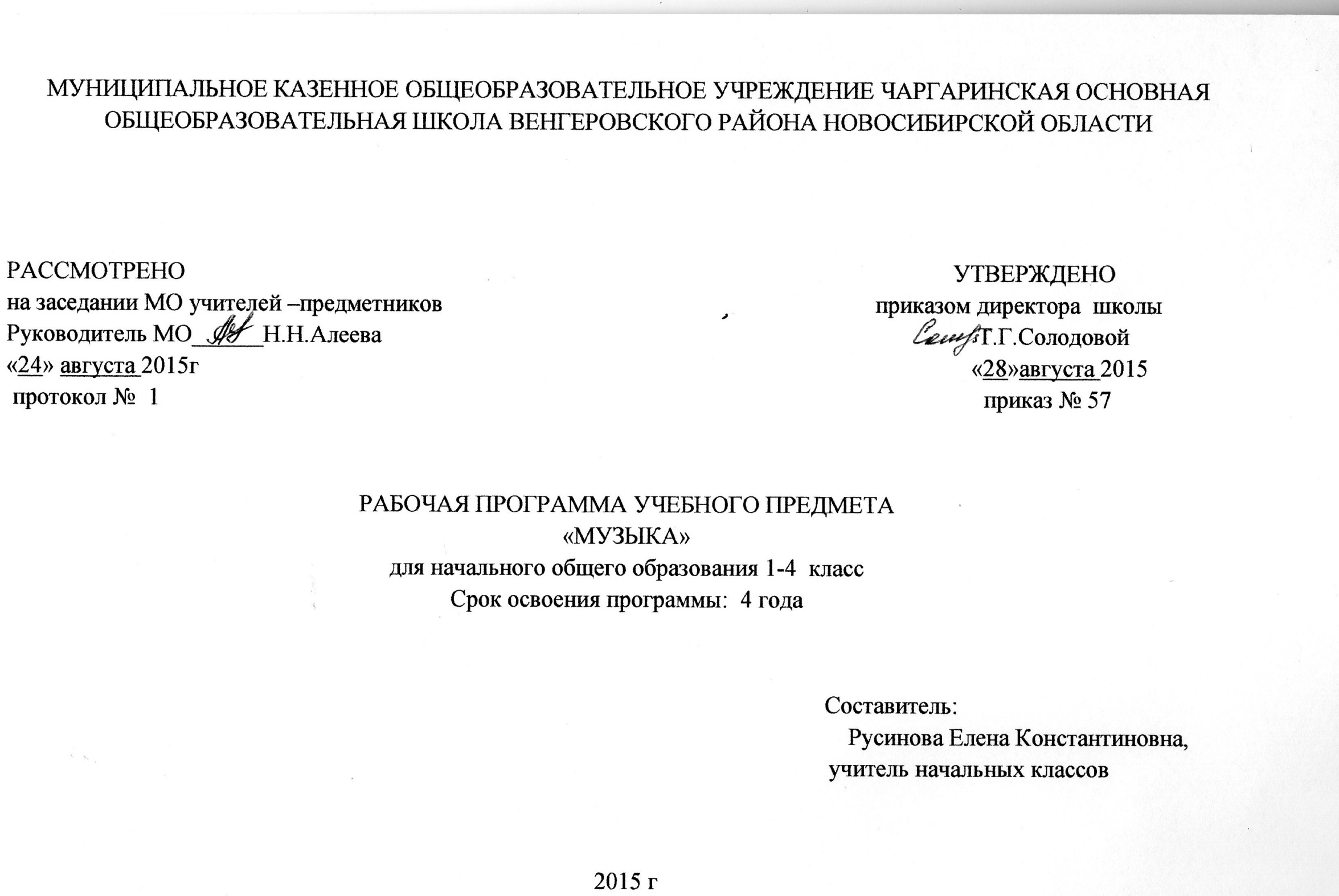 C:\Documents and Settings\Admin\Рабочий стол\img190.jpg