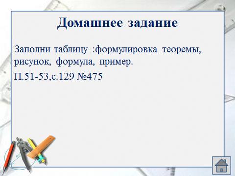 hello_html_27289cbd.png