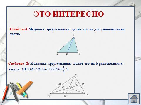 hello_html_62e1262.png