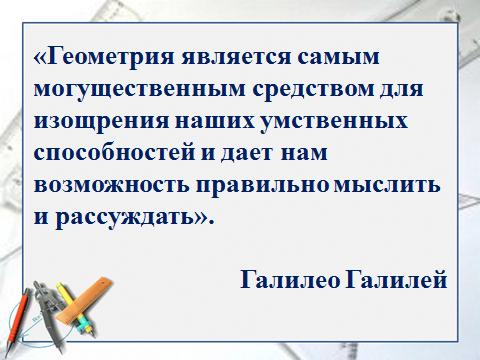 hello_html_7e66e763.png