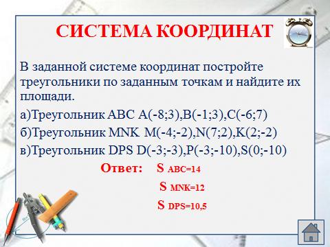 hello_html_m78c0efaa.png