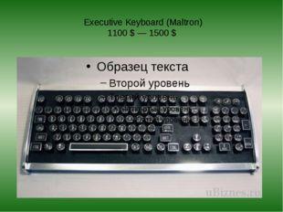 Executive Keyboard (Maltron) 1100 $ — 1500 $