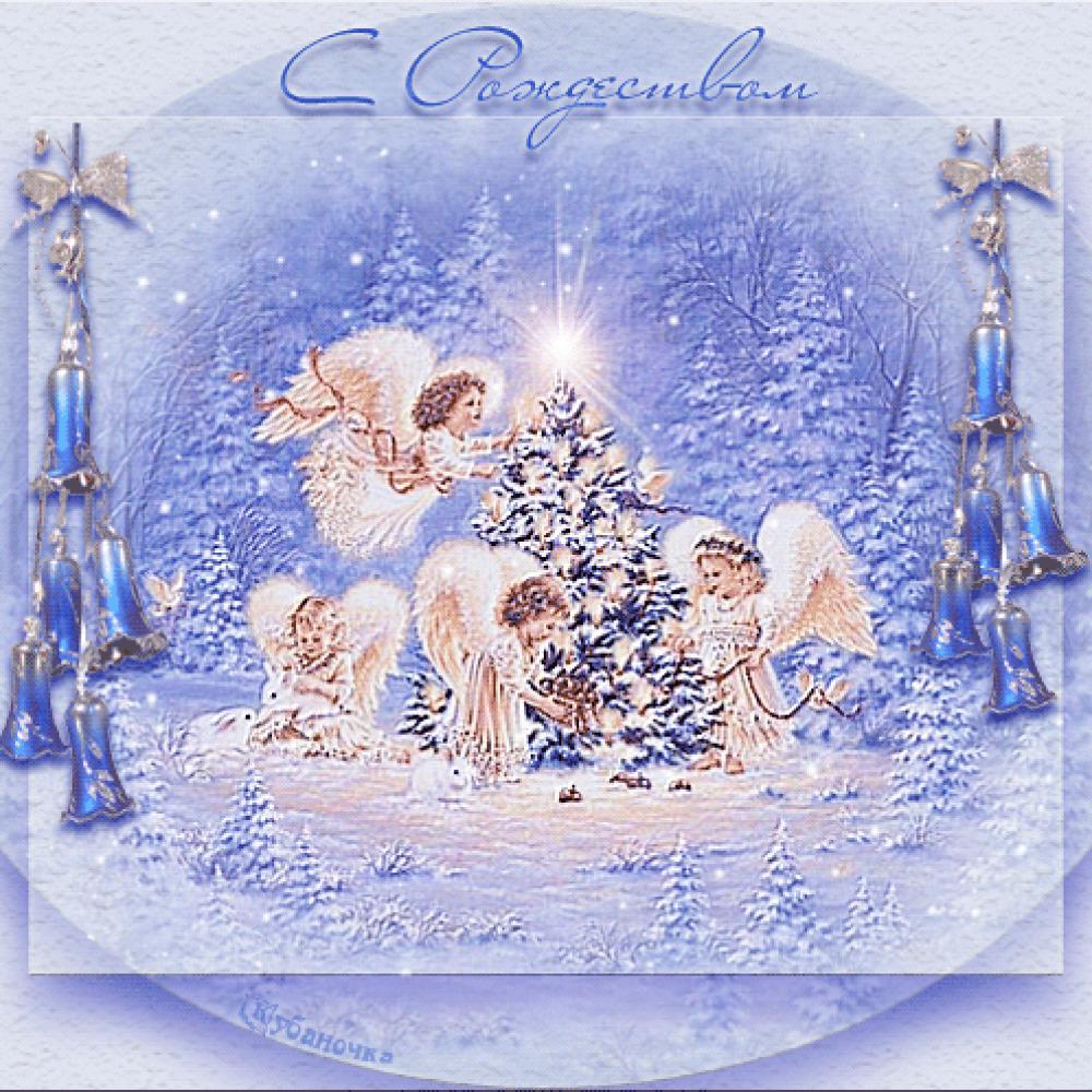 Поздравления любимой смс на рождество христово прикольные