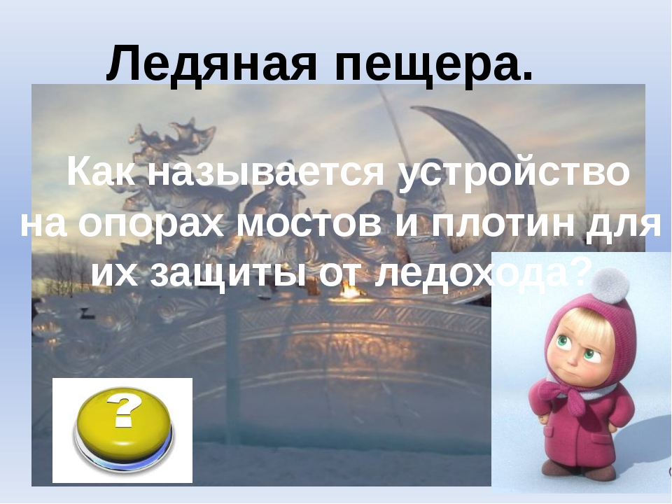 Снежная сказка. .